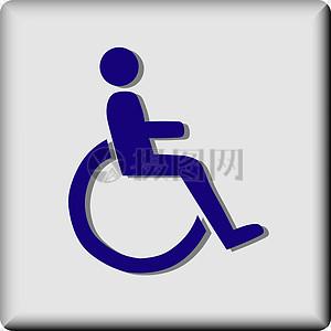 残疾人图标图片