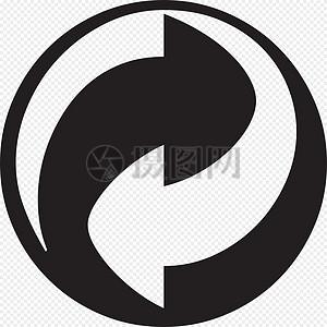 循环利用标志高清图片