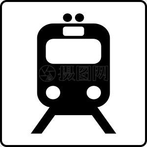 火车过境交通标志高清图片