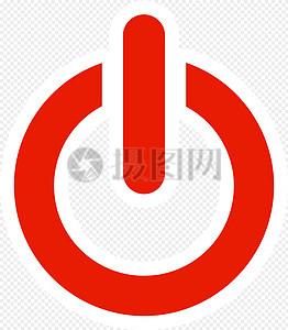 关闭符号图标图片