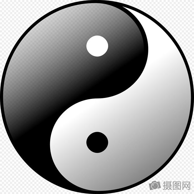 黑白阴阳太极图片素材_免费下载_svg图片格式_高清_摄
