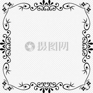 清新文艺装饰花边