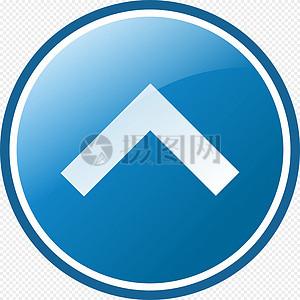 蓝色向上箭头图片