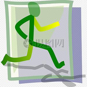 奔跑的人图标图片