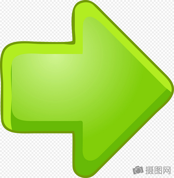 绿色向右的箭头