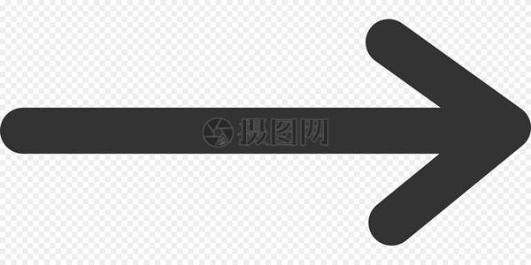 QQ上传照片_箭头图片_箭头图标_箭头符号图案大全