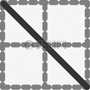右对角线田字格图片