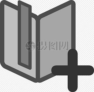 增加新书签图片