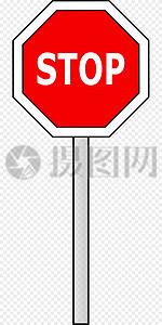 交通信号牌图片