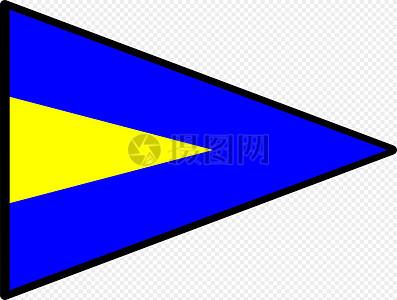 海军蓝黄三角旗图片