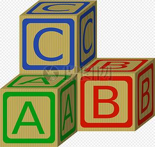 益智字母积木图片