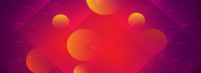 酷炫晚宴时尚条纹波浪创意展板海报背景图片