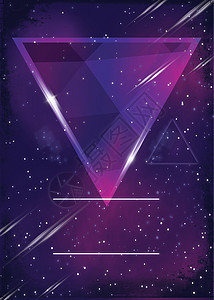 紫色星空炫酷背景图片