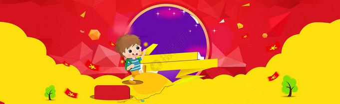 黄色卡通海报背景图片