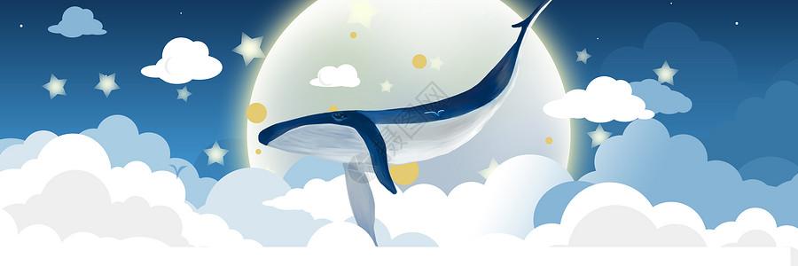 蓝色海报手绘背景图片