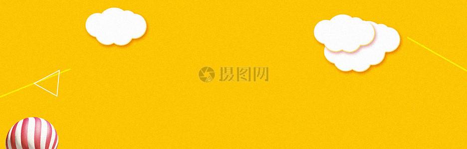 淘宝黄色背景图片