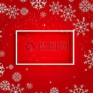 国外炫彩几何科技唯美圣诞海报背景图片