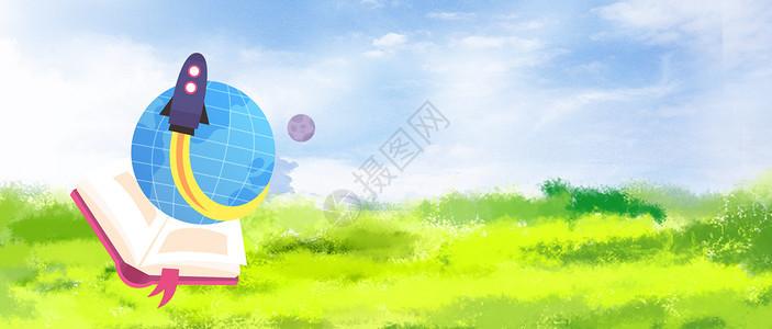 绿色地球环保主题海报背景图片