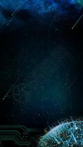 蓝黑色星空背景图片