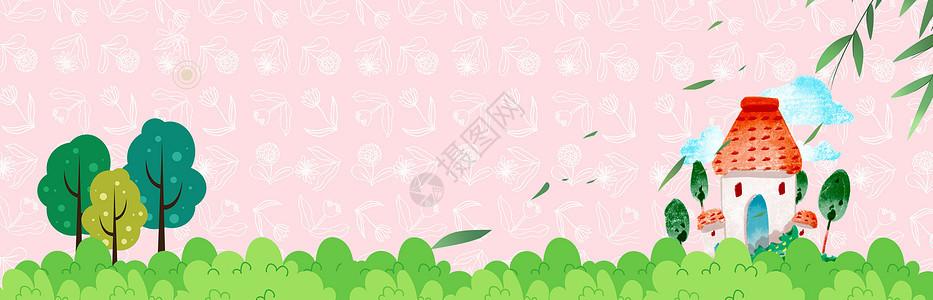 粉红少女心海报背景图图片
