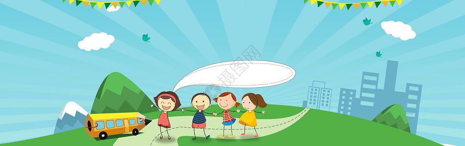 儿童童趣banner图片