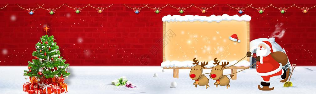 圣诞节活动海报背景banner图片