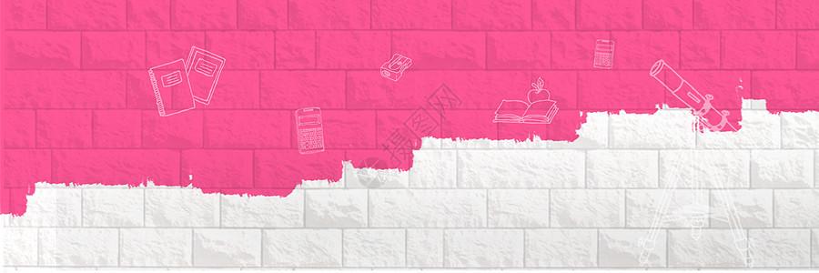 四色简洁风海报背景图片
