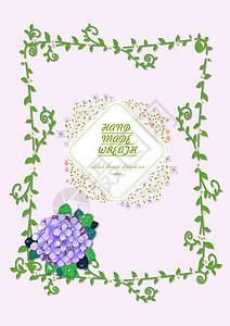 矢量水彩手绘淡雅清新花朵背景图片