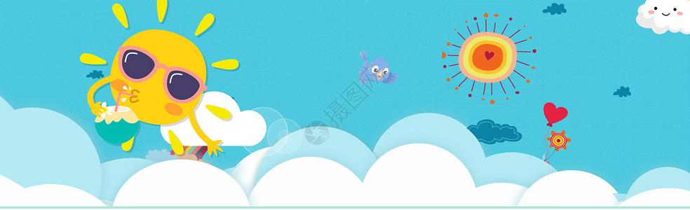 蓝色小清新banner背景图片