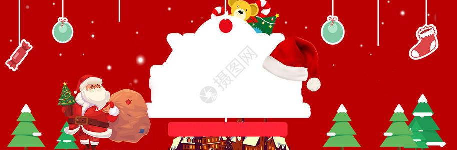 红色圣诞节banner背景图片