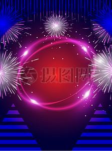 梦幻 蜡烛 小灯 炫彩 酷炫 几何 水彩图片