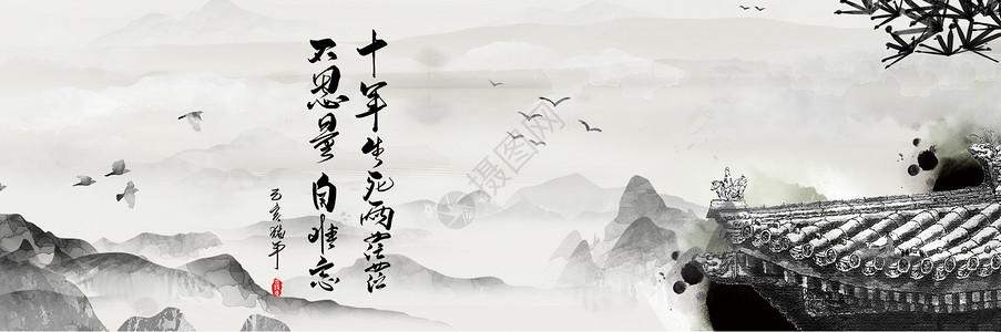 中国风水墨背景图图片