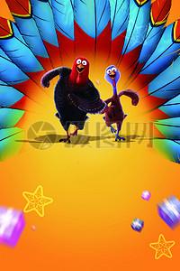 感恩节火鸡海报背景素材图片