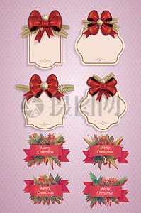 蝴蝶结价格标签素材图片