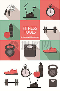 健身元素集合高级矢量素材图片