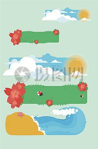 可爱卡通晴朗天气横幅高级矢量素材图片