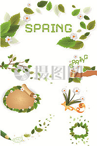 绿色清新树叶花环矢量图素材图片