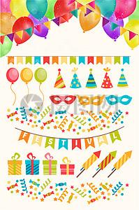 生日宴会生日海报矢量素材图片