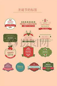 圣诞节标签矢量素材图片