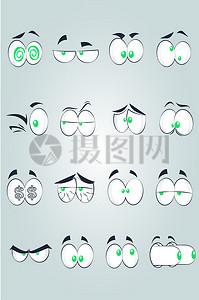 漫画卡通眼睛矢量图图片