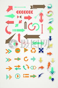彩色箭头图标矢量素材图片