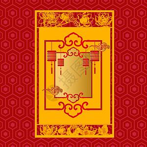 矢量图中国风边框装饰挂件图片
