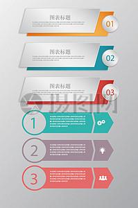 商务信息分图表矢量素材图片