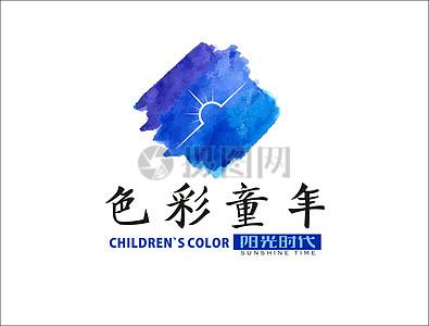 彩色童年活动logo设计图片
