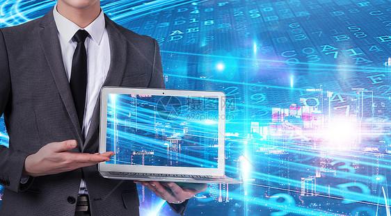 科技与世界同步图片