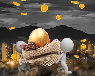 金融财富金融素材图片