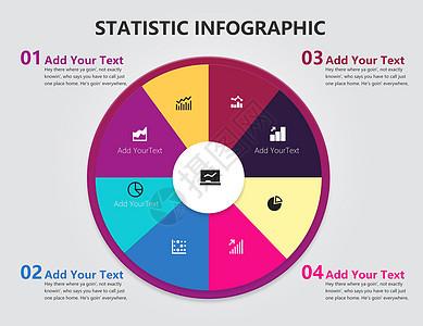 创意圆盘信息图图片