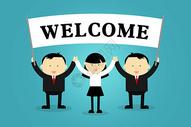 举牌欢迎的商务人士图片