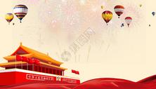 建党节党旗图片