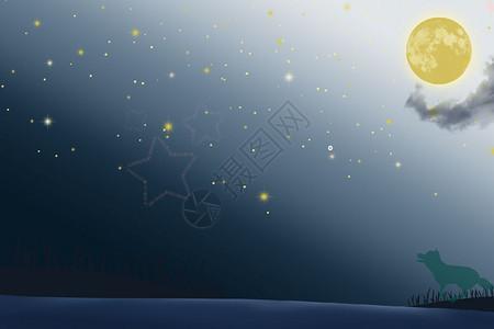 创意唯美的星空景色高清图片图片